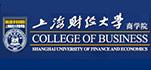 上海财大商学院