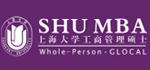 上海大学工商管理硕士