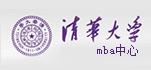 清华大学mba中心