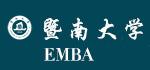 暨南大学EMBA