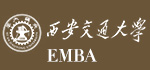 西安交大EMBA