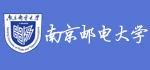 南京邮电大学