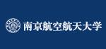 南京航空航天大学