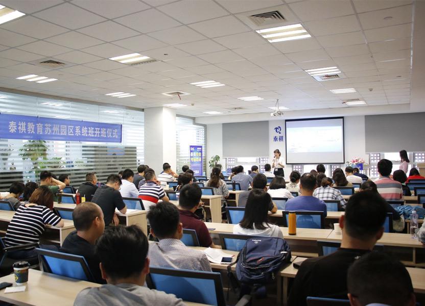 【南昌分校】7.22(周日下午)MBA/MPA/MPAcc策略分析会