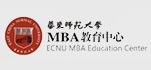 华东师范MBA教育中心