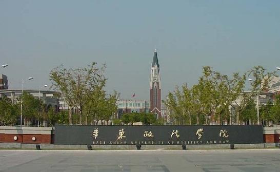 华东政法大学 全国院校库图片