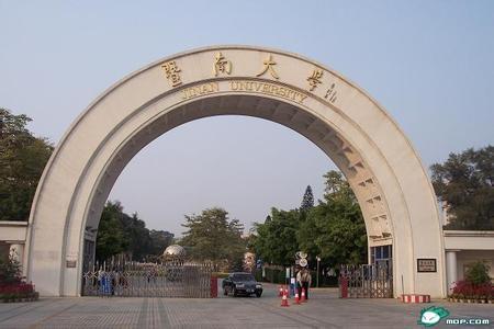 院校地址:广州市天河区黄埔大道西601号暨南大学管理学院 官方网址