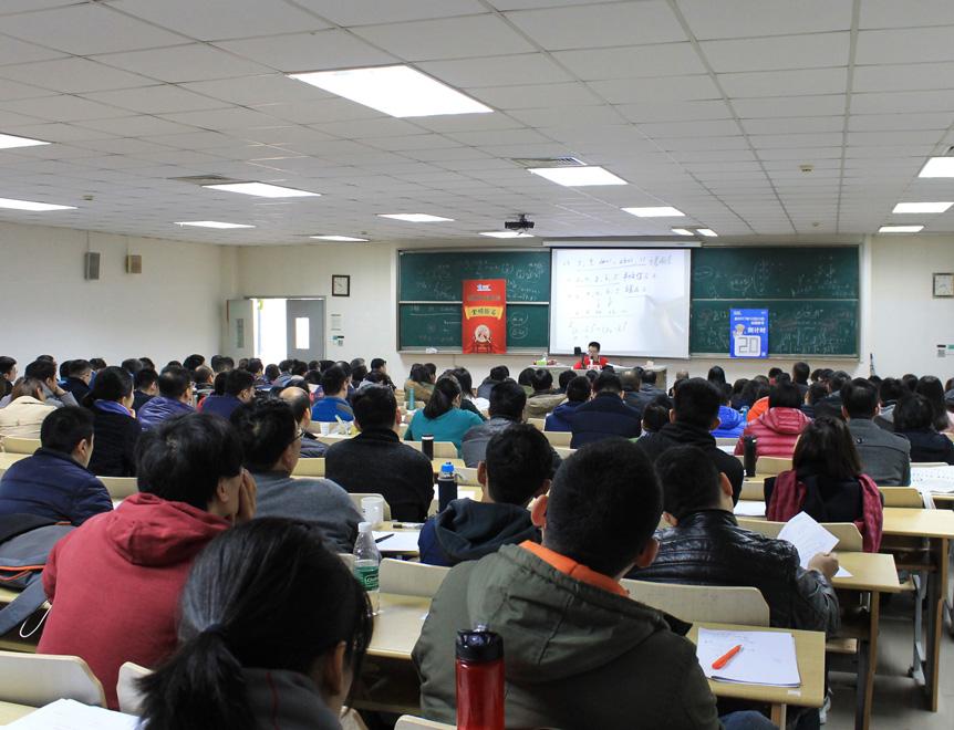 【MBA】11月18日MBA西安名校政策免费讲座