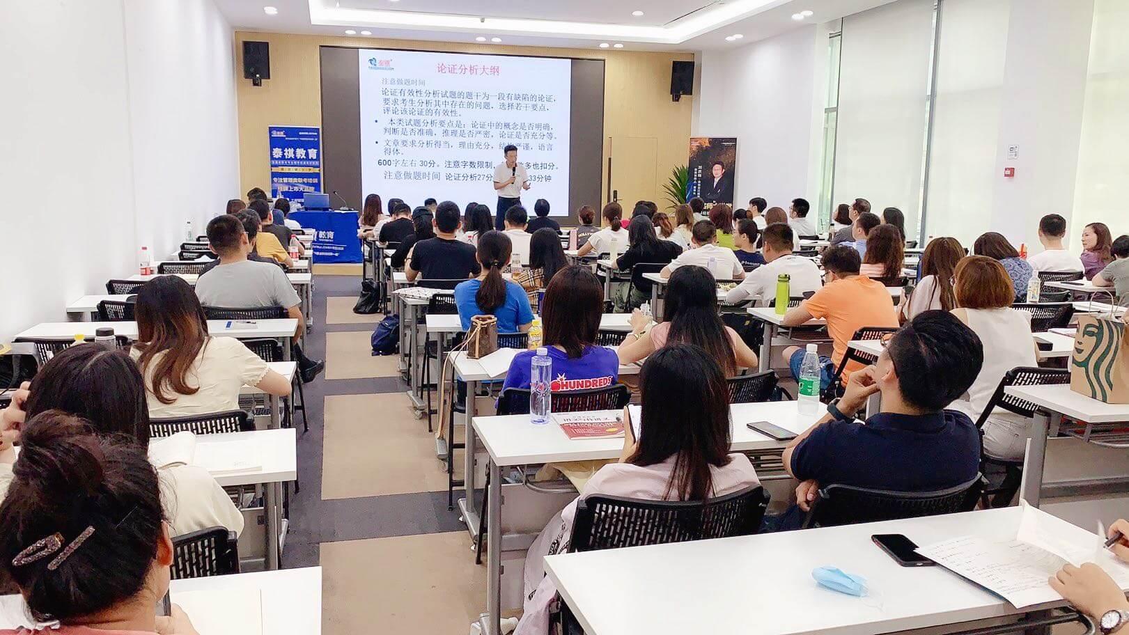【名师新班】10.31(周六)突破精讲班公开课