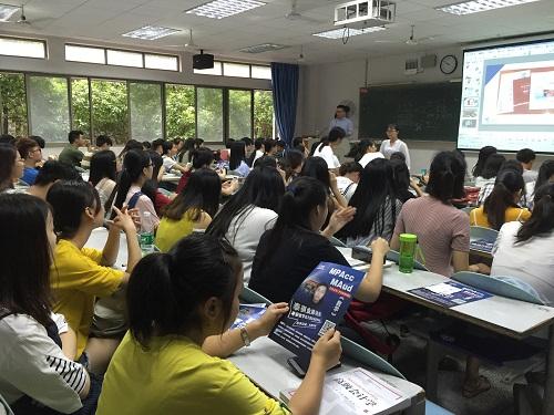 【长沙校区】2月24日备考2019管理类专硕规划课