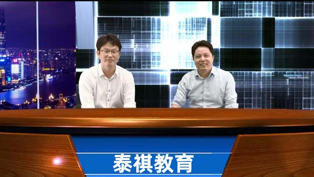 中南大学商学院MBA/EMBA中心主任一行参访泰祺总部