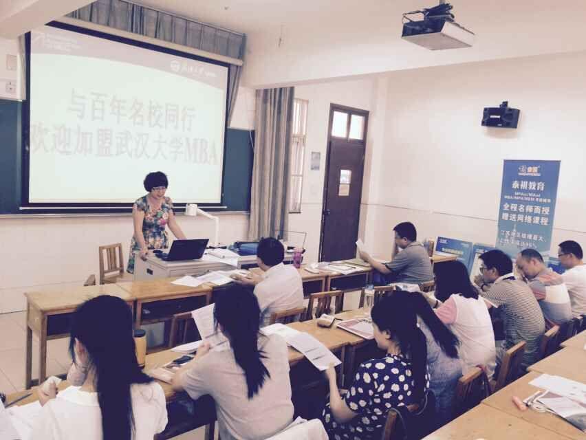 【分享】6.21中科大/武汉大学/上海大学常州泰祺宣讲