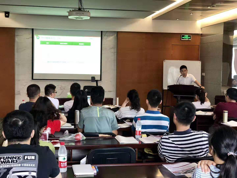 北京理工大学MBA/EMBA亲临宣讲