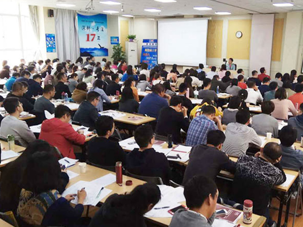 【提面】9月MBA-EMBA八期盛大开班