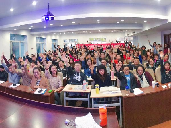泰祺苏沪MBA巡展回顾