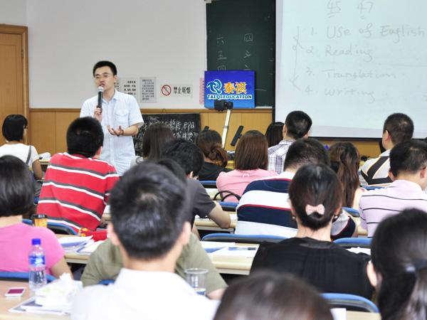 7月18日(周六)MBA系统班开课