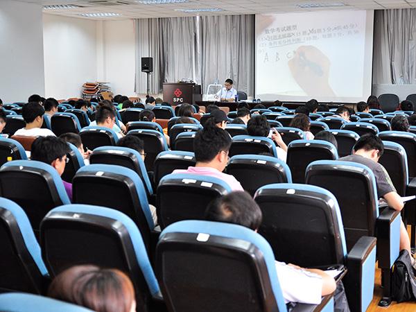 【松山湖】10月27日 备考2021MPA政策咨询会