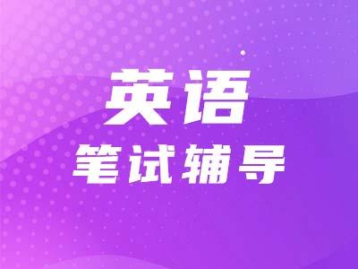 8月25日EMBA招生咨询会!