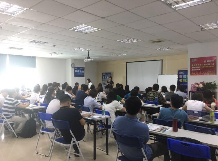 【南城】1月20日 MBA备考预热课开课!