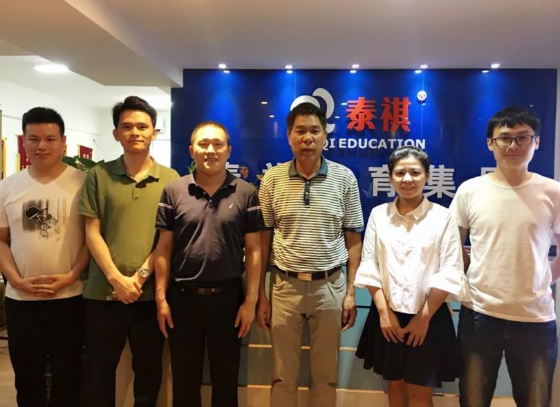 广东财大MBA中心陈处一行参访泰祺