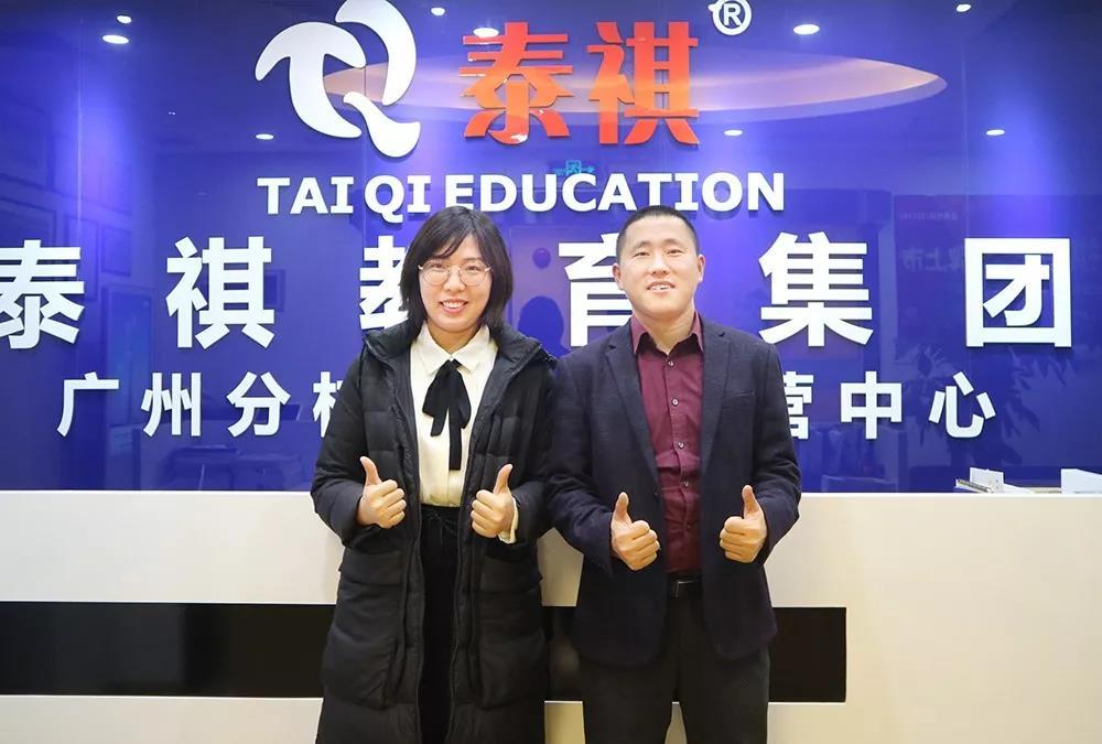 华南理工大学EMBA中心到访泰祺教育