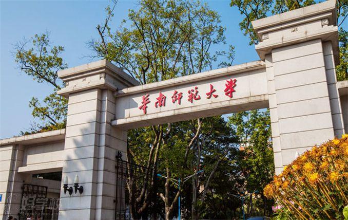华南师范大学经济与管理学院 2019年全日制硕士研究生招生复试方案