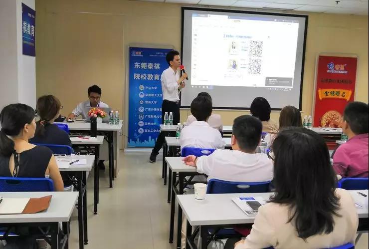 m88明升体育MBA-EMBA教育展(东莞站)成功举办