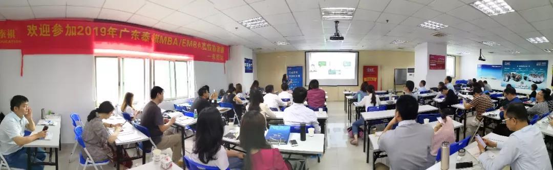 中大管院EMBA招生老师在教育展(东莞站)都讲了哪些干货?