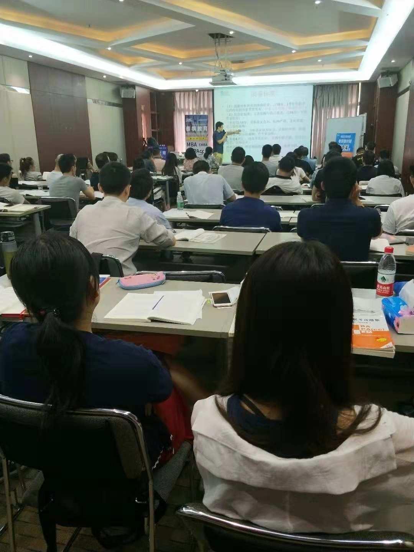 【禅城】12月2日备考2020MBA预热课开班