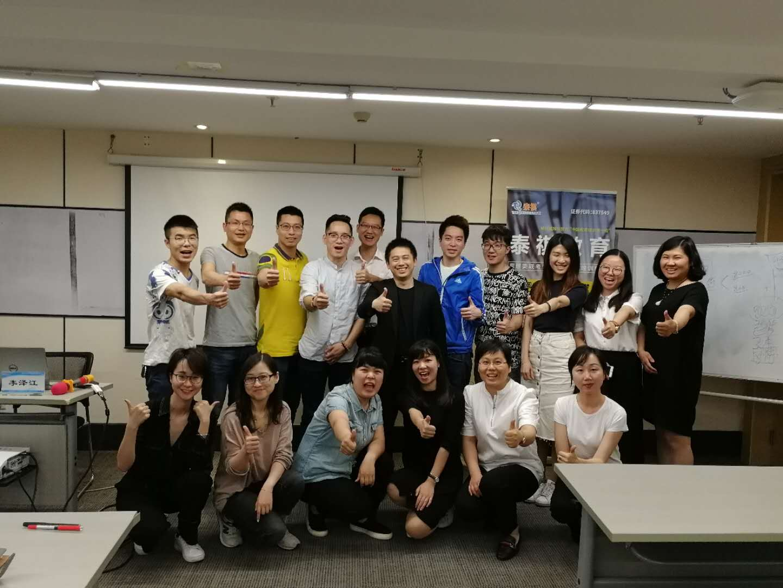 【禅城】11月18日备考2020MBA政策咨询会