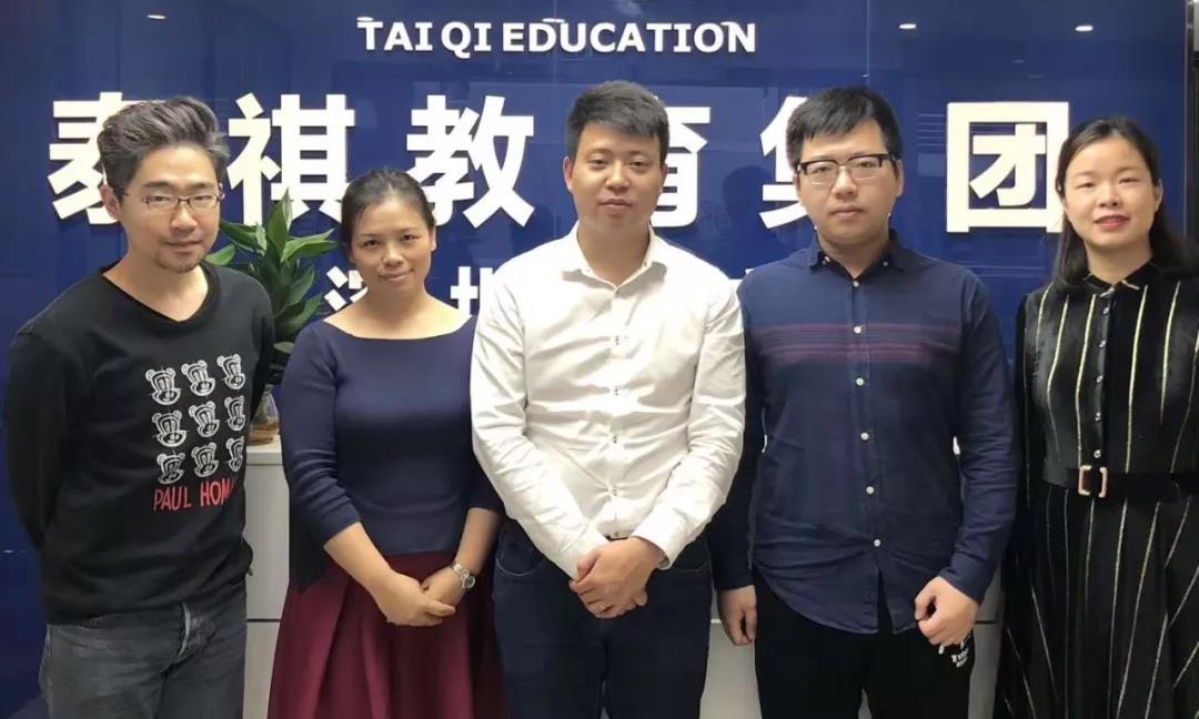 江西财经大学深圳研究院一行到访深圳泰祺