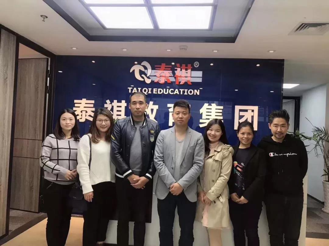 厦门大学华南运营中心到访深圳泰祺