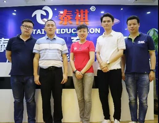 西工大深圳研究院(广州)MBA到访泰祺教育
