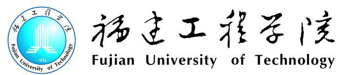 福建地区MBA院校报考攻略