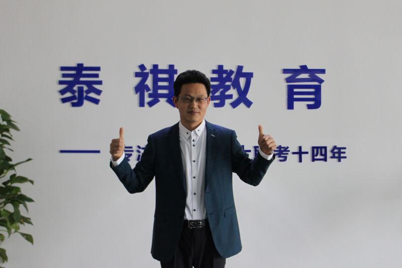 """m88明升体育新三板挂牌上市,被权威媒体誉为""""中国考研领域第一股"""""""