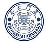 厦门大学管理学院2020年入学MBA招生简章