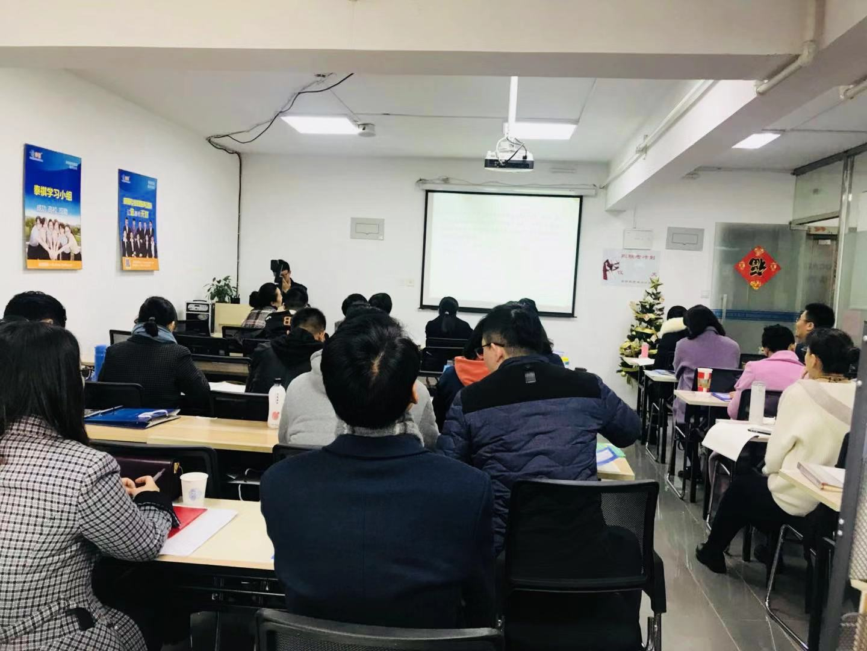 福州|5月26日(周六晚),备考2020年厦大预审咨询会