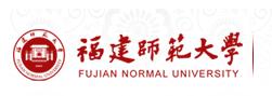 福建师范大学2020年工商管理硕士(MBA)研究生招生简章