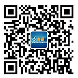 福州泰祺官方微信