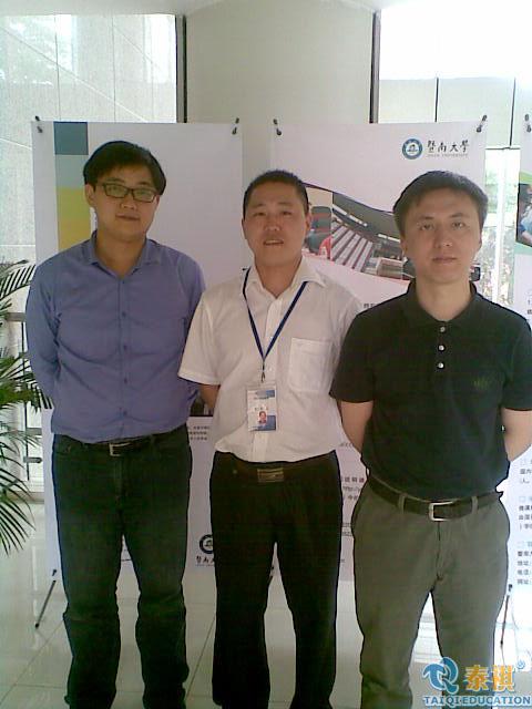 广州泰祺MBA高校系列访谈之暨南大学
