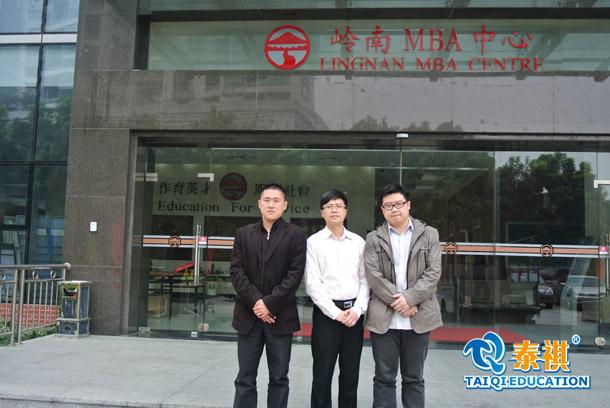 泰祺专访中大岭南MBA项目主任