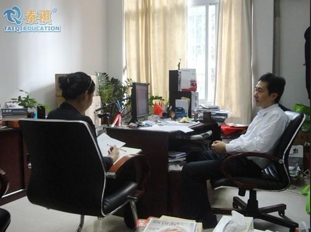 泰祺专访中大管院MBA中心王远怀主任