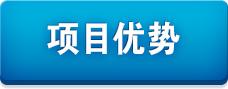 EMBA(高 级工商管理硕士)双证项目简介