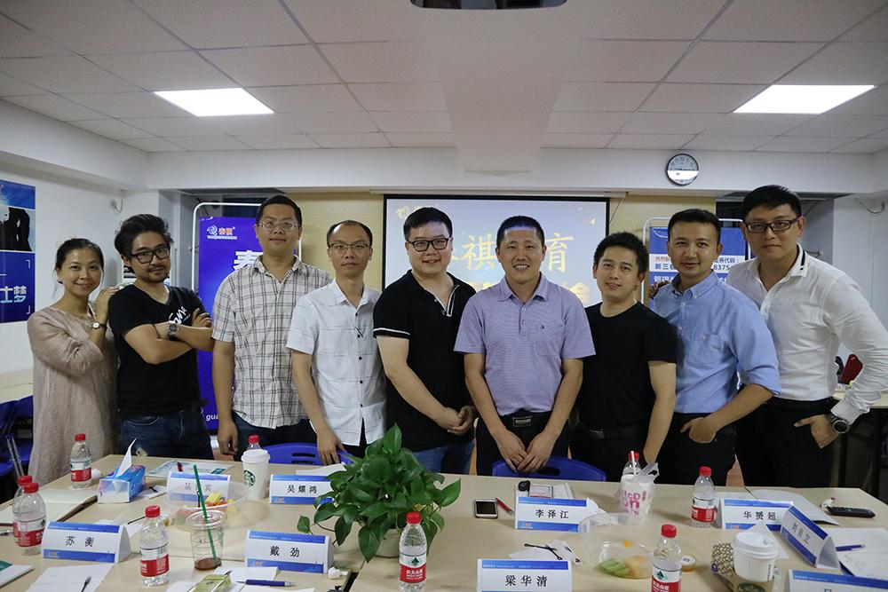 广东泰祺2017年度上半年提面项目教研会在广州圆满举行