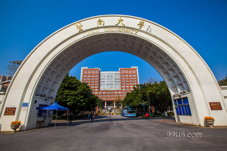 8月26日暨南大学MBA宣讲会(珠海站)