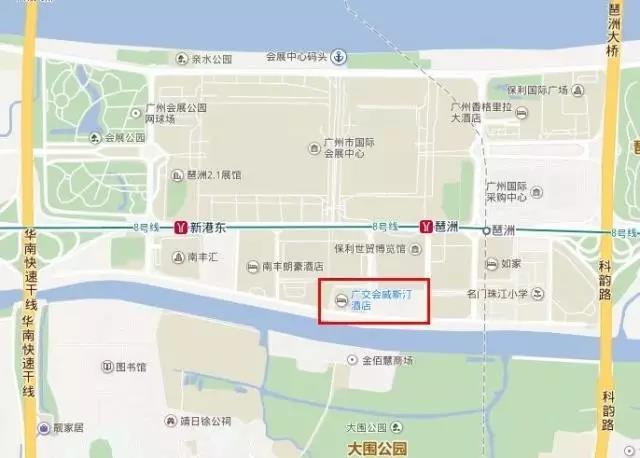 2018厦门大学EMBA(广州)第一批提前面试安排