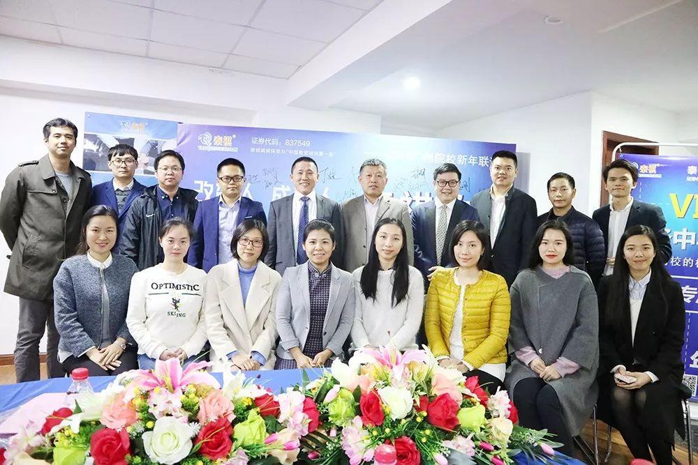 """广州MBA-EMBA院校联席会议""""顺利召开"""