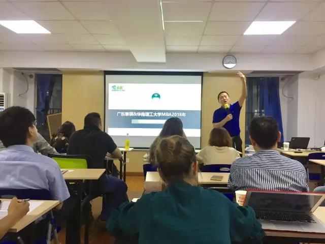 1月27日MPA(公共管理硕士)政策讲座