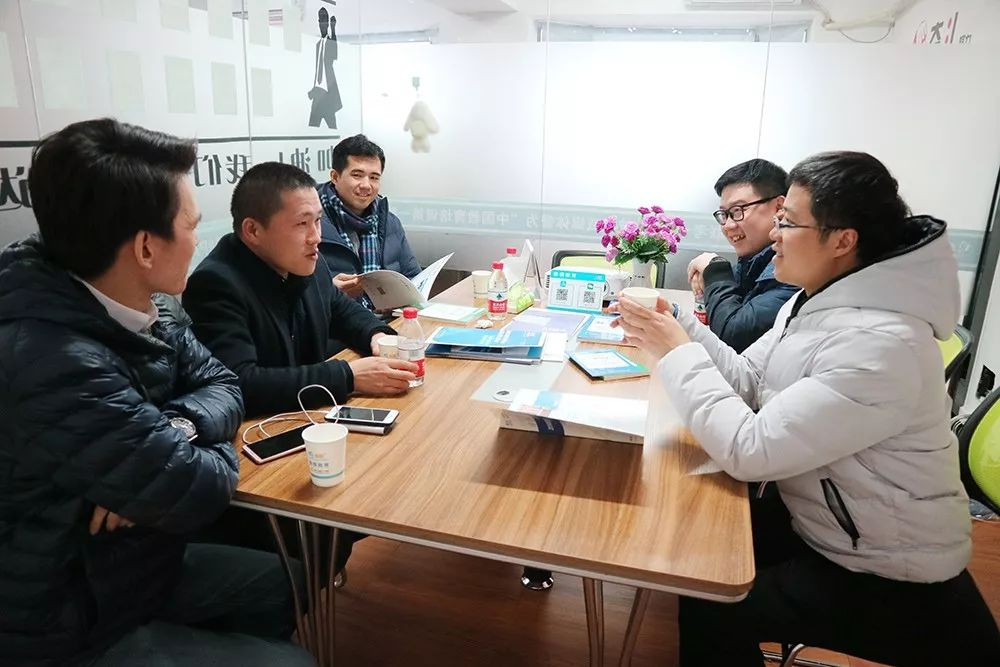 中大岭南MBA参访泰祺教育