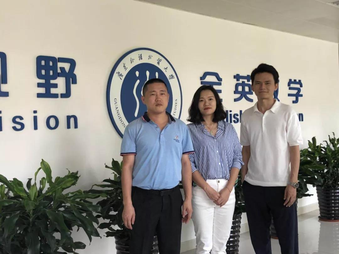 m88明升体育教育到访广东外语外贸大学商学院MBA教育中心
